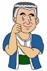 大工の親父の自己紹介画像