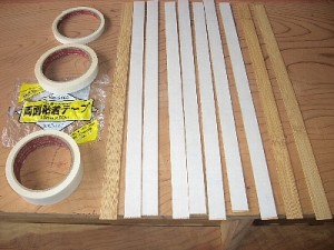 両面テープの種類