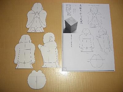 わらべ地蔵テキスト型紙