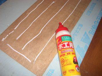 木工ボンド塗り