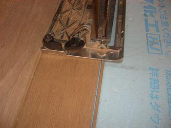 下の合板の調整